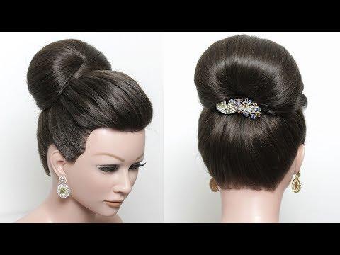 Elegant High Bun Updo. Bridal Hairstyle For Long Medium Hair Tutorial