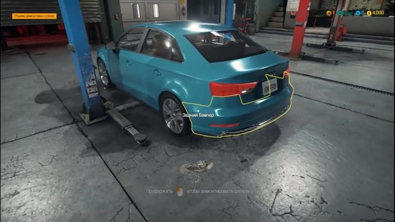 Car Mechanic Simulator 2018 1 серия