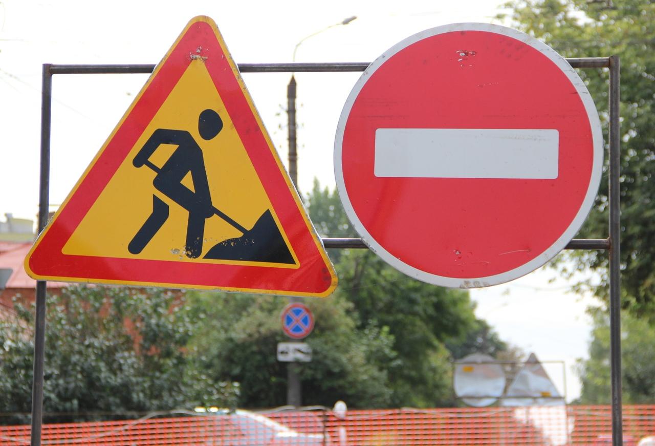 В центре Курска из-за ремонта трубопровода отключают горячую воду и отопление