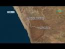 Первооткрыватели Приключение века Открытое пространство Намибия