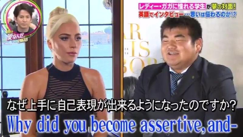 Интервью Леди Гага для японского телеканала