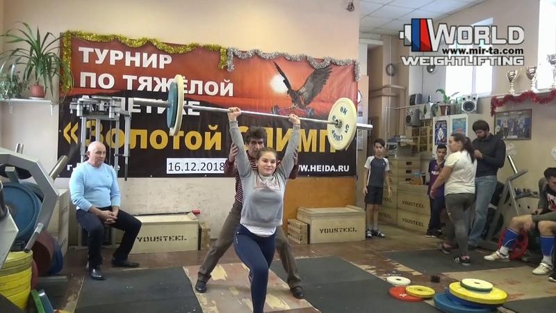 БОНДАРЕНКОBONDARENKO-63. 2005 (17-20-2128-29-30) 16.12.2018-Championship city Vidnoe Moscow region