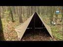 🌲Суровый Бушкрафт  Ночевка Укрытиe из Плащ-палатки • Bushcraft   Rus Army Cloak shelter Overnighter