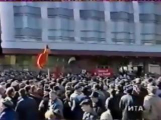 Об отрешении Ельцина Б.Н. от должности. Решение КС РФ 21.09.1993