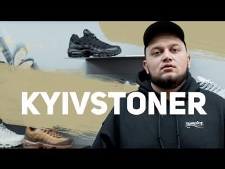 Kyivstoner. Сникершопинг.