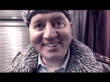 Сергей Бурунов и Александр Петров меряются вагончиками (2018)