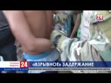 Сотрудники ФСБ задержали крымчанина, который собирал взрывные устройства