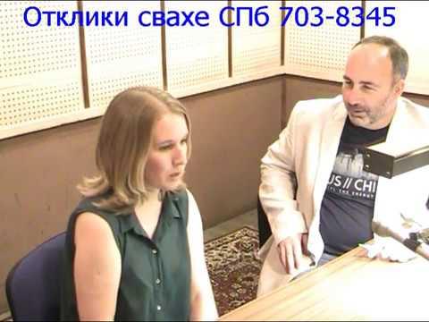 Брачное агентство Елена - загадочная девушка в поиске знакомства в СПб, т. 703-83-45 /15118/
