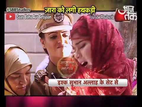 Ishq Subhan Allah SHOCKING! Zara TORTURED In Kashmir!