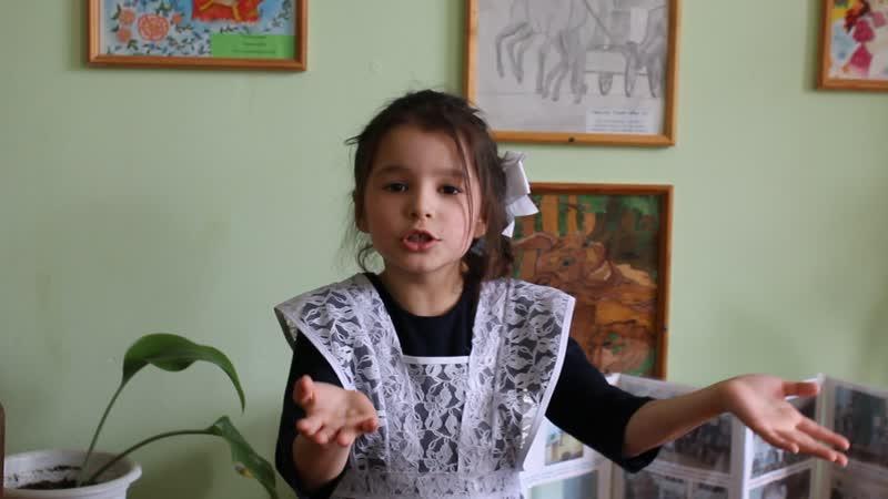 Фаррахова Гүзәл, 1 сыйныф, Г. Тукай Шүрәле