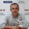 Andrey Surin