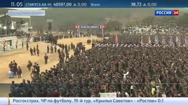 Новости на Россия 24 • Вашингтон и Сеул проведут масштабные учения