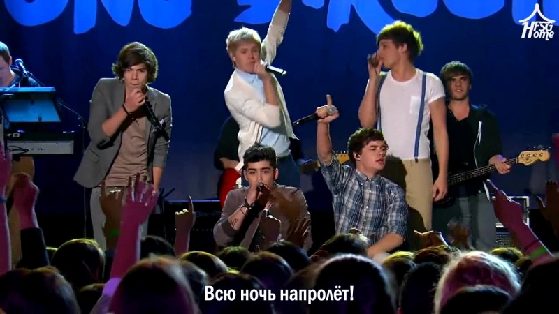 One Direction — Up All Night [рус.саб]