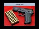 Illegaler Waffentransfer Firma Sig Sauer schwer unter Druck