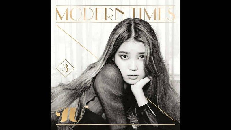 02. IU (feat. Brown Eyed Girlss Gain) - Everyone Has a Secret [IU - Modern Times (VOL. 3)]