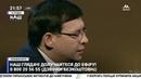 Мураев: Если мы не победим - Украина потеряет газовую трубу