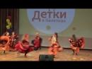 Студия Детки в балетках танец Цыганочка