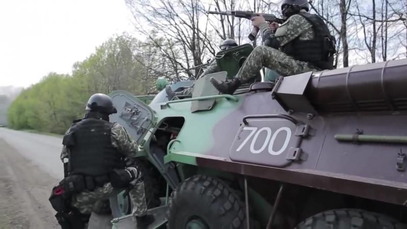 Славянск 24 апреля 2014 ВСУ входит в город Монтированная съемка МО Украниы
