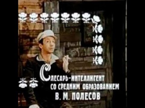 Обращение ко всем критикам и ругателям Грега Владивосток