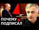 Почему Путин подписал пенсионную реформу. Валерий Пякин.