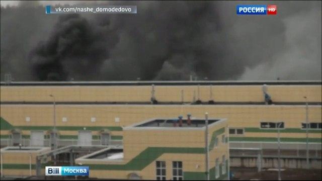 Вести-Москва • Пожар в Домодедовском депо: сгорели два старых вагона