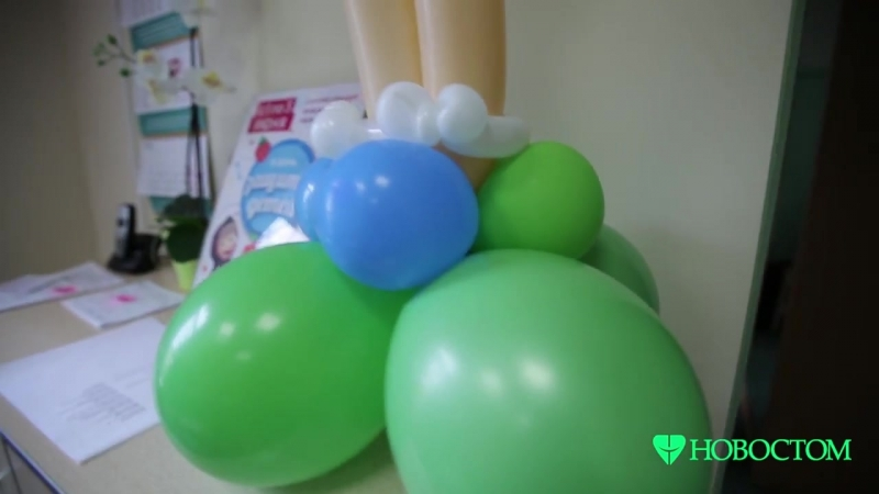 Празднование дня защиты детей в клинике Новостом