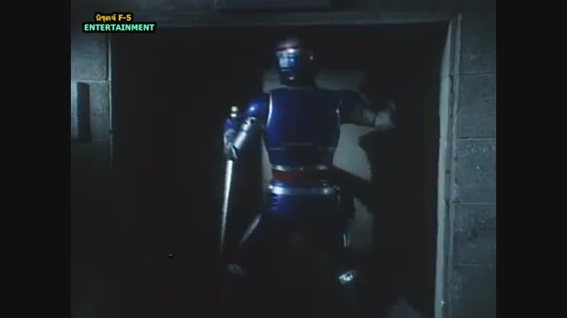ตำรวจอวกาศ ไชเดอร์ DVD ชุดที่ 10 จบ