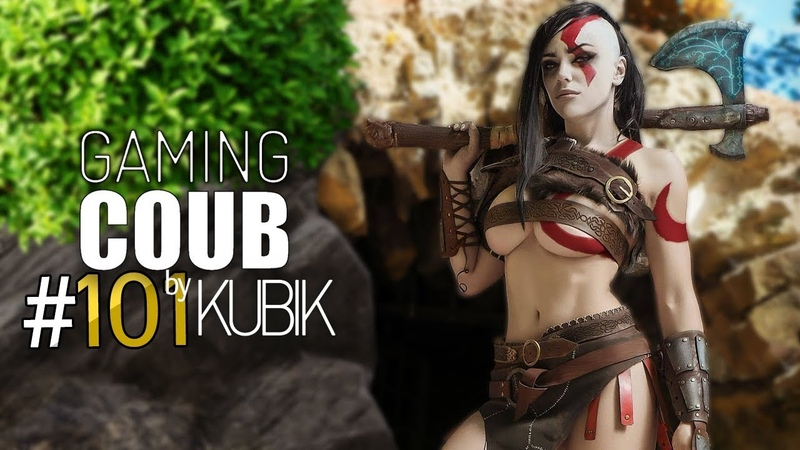 Gaming Coub 101 | Игровые приколы | BEST GAME COUB by Kubik
