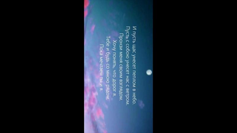 ЗИЙДДИН ПЕСНЯ ВЫШЕ ВЫШЕ К НЕБУ СКАЧАТЬ БЕСПЛАТНО