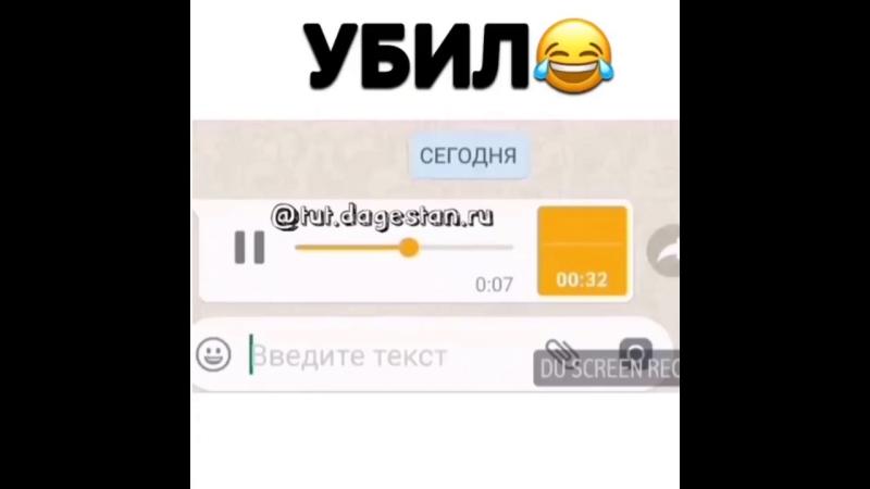 Убил🤣. Какой тяжелый этот русский язык. @tut.dagestan