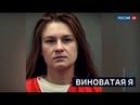 Срочно! Мария Бутина признала свою вину в сговоре против США