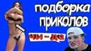 ТЕСТ НА ПСИХИКУ 181 сек