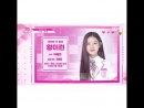 PRODUCE48 Special Yuehua - Ван Ирон. Голосуй за свою девушку!