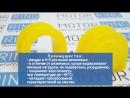 Опоры рулевой рейки (2 шт) старого образца желтые на ВАЗ 2108-21099, 2110-2112, 2113-2115