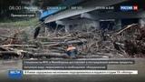 Новости на Россия 24 • В Приморье остаются подтопленными 13 муниципальных районов
