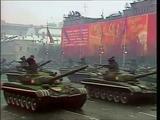 Парад 7 ноября 1977 года - Soviet Hell March