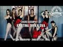 Артем Пивоваров - Ливень (feat. Мот) | Choreography by Kristina Erykalova | Студия танца AEVUM
