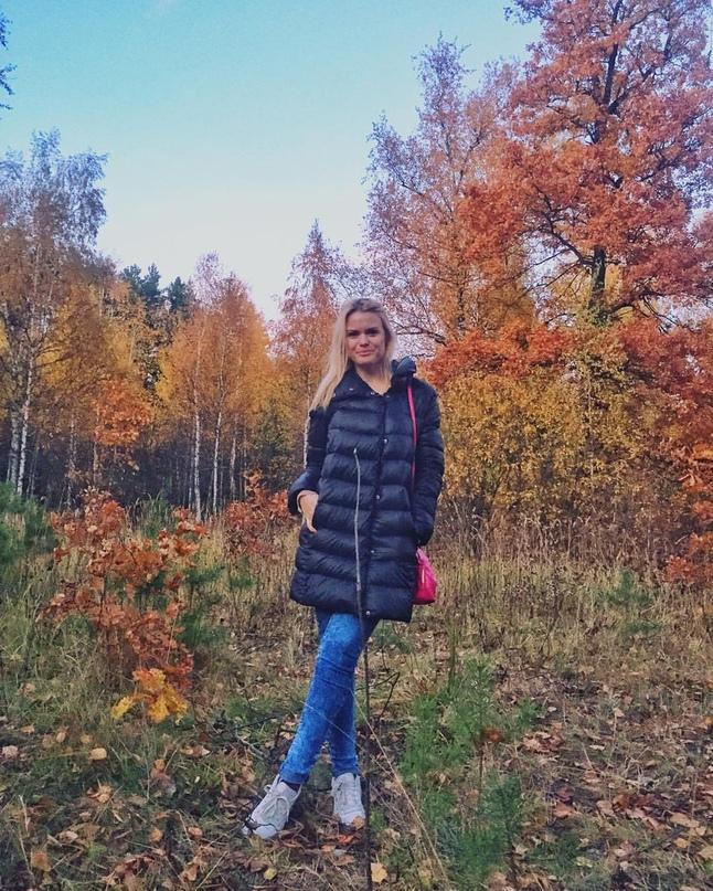 Элена Куракина   Москва