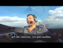 DJ Trefiloff - Emotions (Svetlana Kapanina) (eng subs)