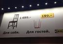 Юрий Ромашин фото #37