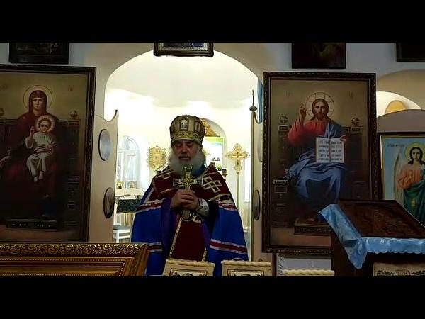 Первоиерарх РПАЦ в Урупской 15.10.2018 г