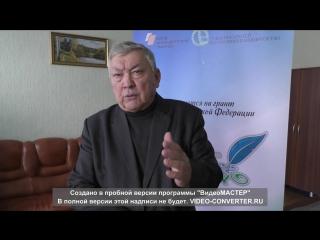 Прозаик Сабир Шарипов
