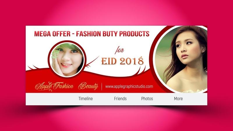 Fashion Beauty Facebook Cover Photo Design - Photoshop Tutorial