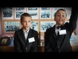 Дети МБОУ Туимской СШ №3 о Правах и Обязанностях