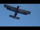 Ан-2 Авиалесоохраны над Вязниками
