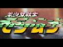 Mavrapain w/ lil pu$$y - Anime