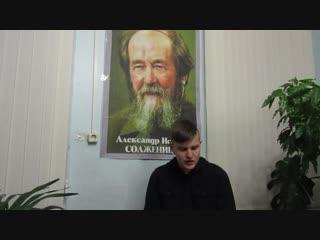 Кирилов Кирилл А.Солженицын Матренин двор