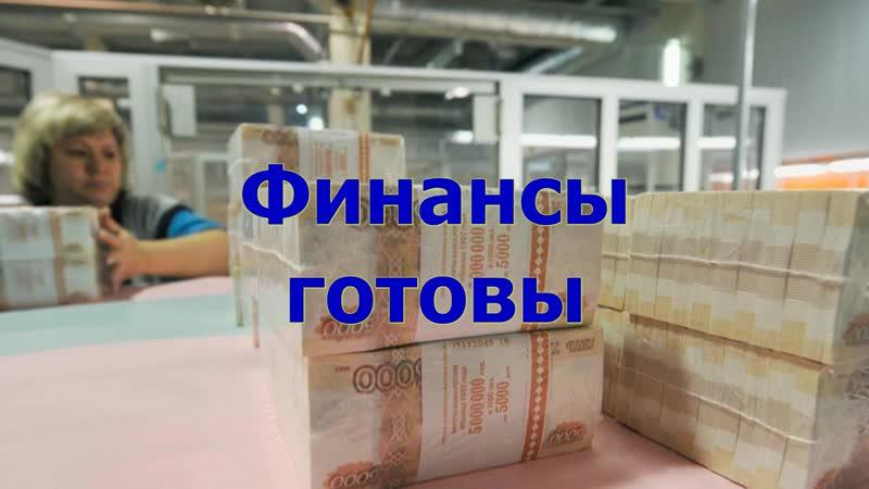 ЗАЯВКА НА ПОКУПКУ Озёрск ТРЕБУЕТСЯ 1 ком.кв. Бюджет: 1 млн. руб.
