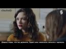 Skam France. Сезон 1 Серия 7 Часть 6 Эпидемия венерических заболеваний. Рус. субтитры