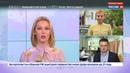 Новости на Россия 24 Единый день голосования москвичи выбирают депутатов а севастопольцы губернатора